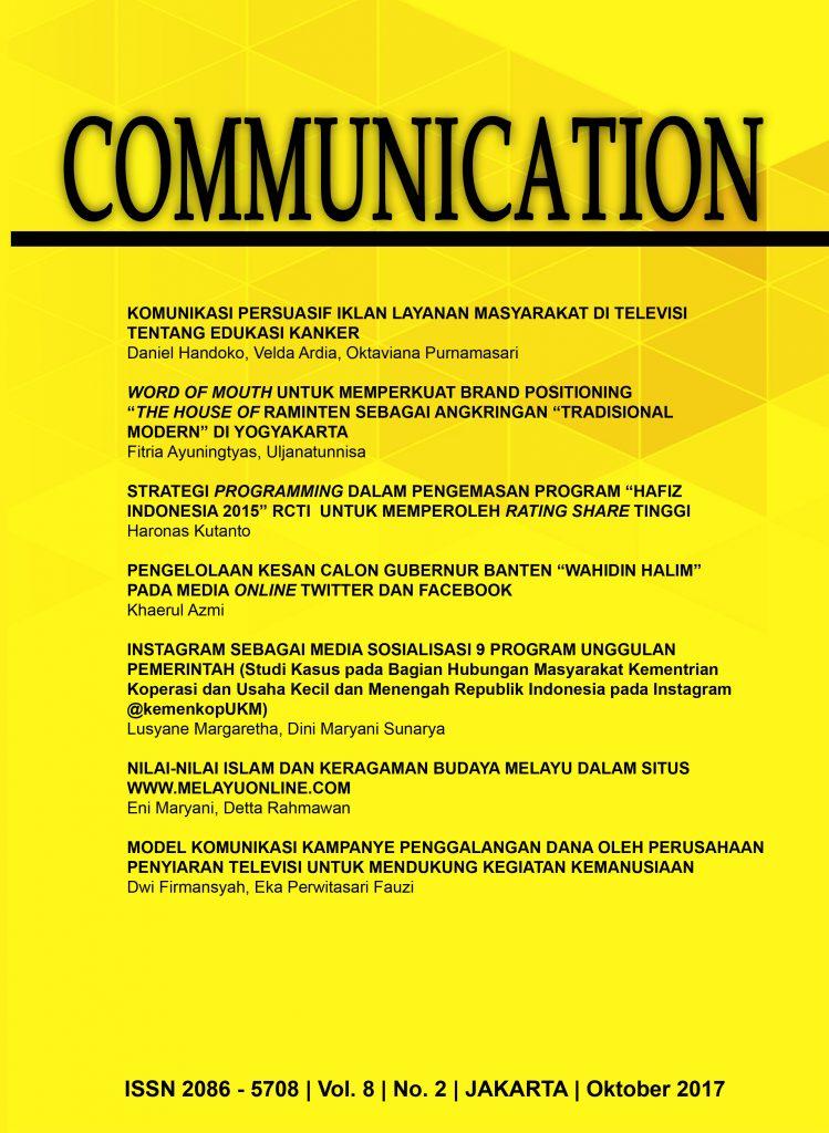 Jurnal Communication Vol. 8 No. 2